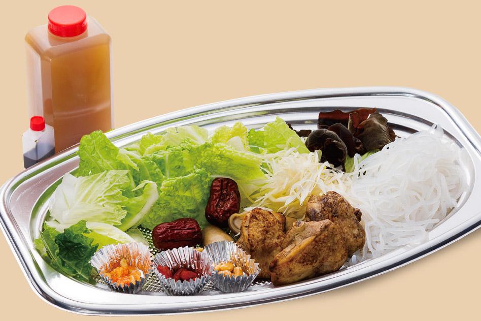 女性にやさしい台湾式スープ鍋 【1人前】