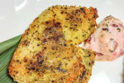 白身魚のしそパン粉焼き