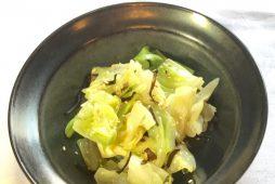 春キャベツのサラダ<br /> 塩昆布和え