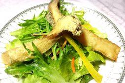 エリンギのフリットサラダ