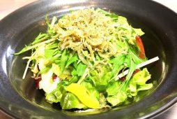 しらすと水菜のサラダ