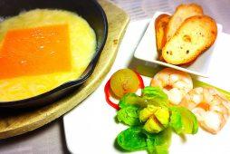 春野菜と3種のチーズ焼き