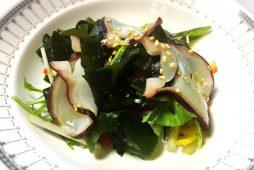 蛸と若芽のサラダ