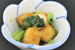 小松菜と厚揚げの生姜風味